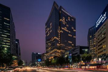 Four Seasons Seoul